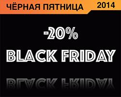 BlackFriday2014.png?1417109663220334