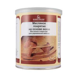CMT-SHOP - Масло для мебели с воском Hard Furniture Wax Oil Borma Wachs